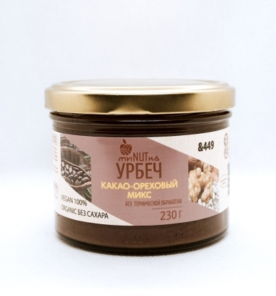 Какао-ореховый микс